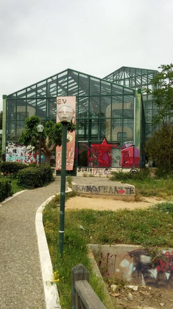 βοτανικός κήπος 5