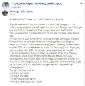 Πετρούπολη ψηλά