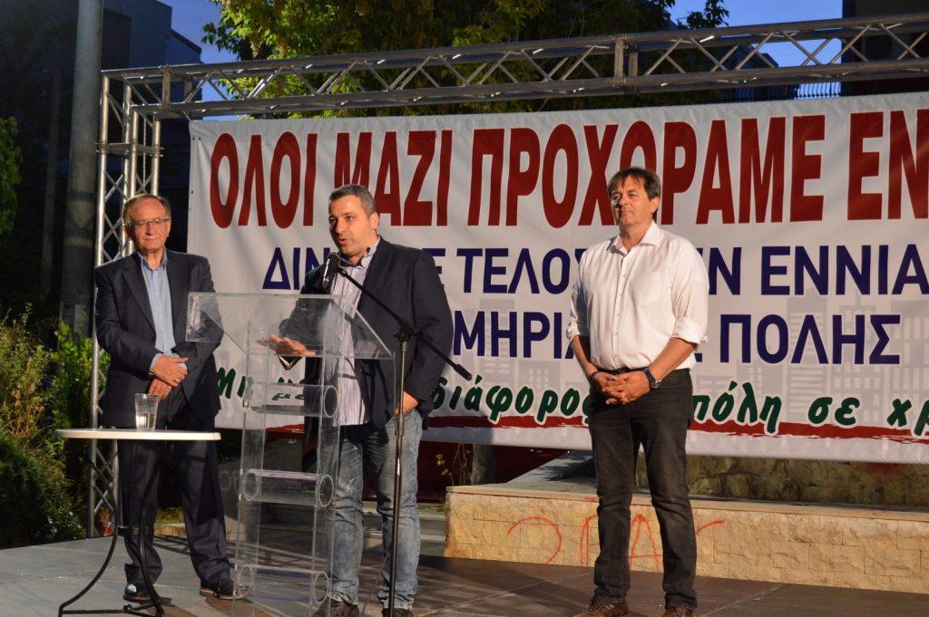 ενωμένοι για την Πετρούπολη